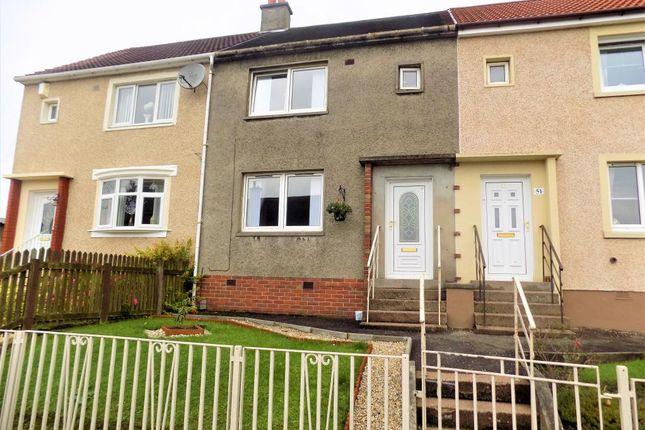 Thumbnail Terraced house for sale in Ballochnie Drive, Plains, Airdrie