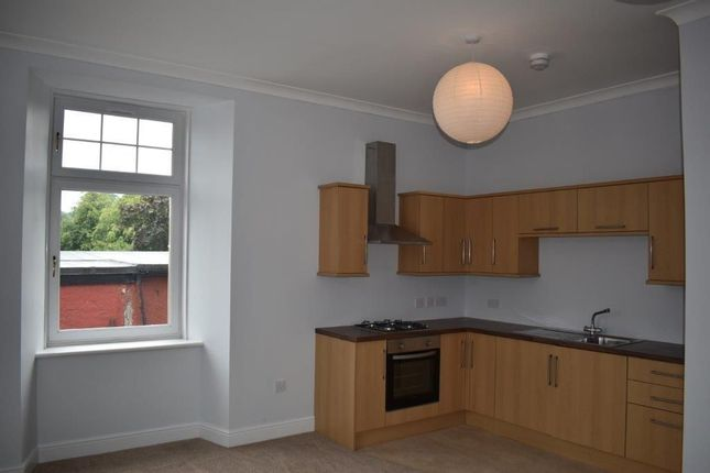 Thumbnail Flat for sale in 1/1 4 Green Street, Strathaven