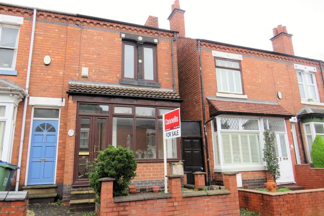 Thumbnail Semi-detached house for sale in Thimblemill Road, Bearwood, Smethwick