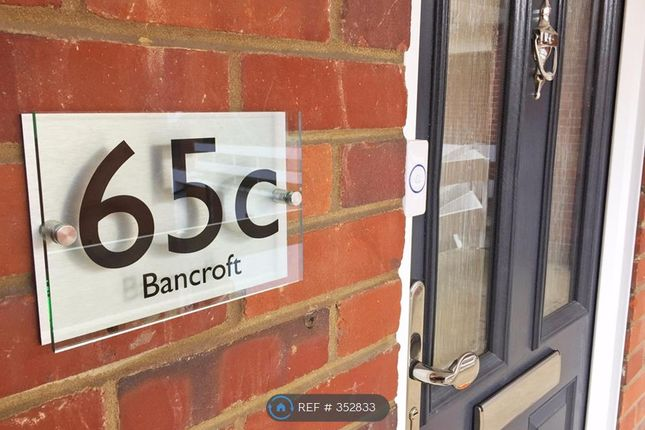 Thumbnail Maisonette to rent in Bancroft, Hitchin