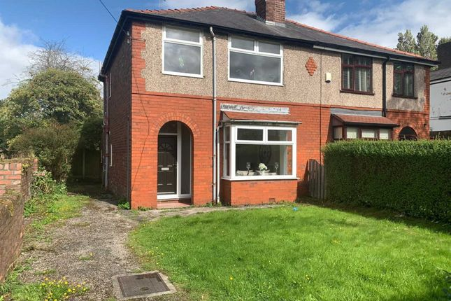 Thumbnail Semi-detached house for sale in South Park Road, Kirkby Park