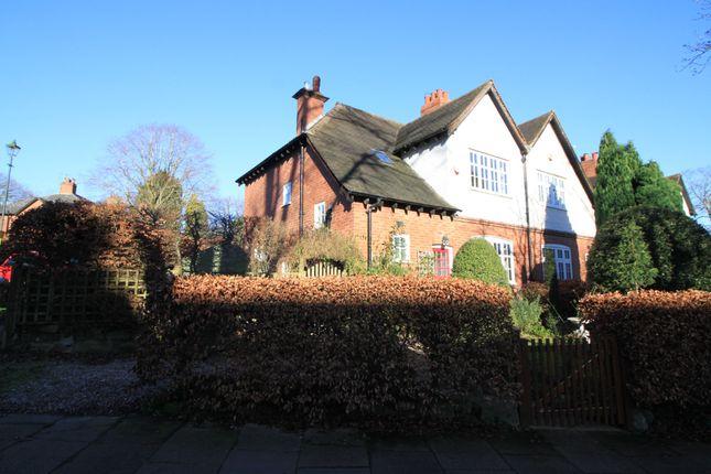 Thumbnail End terrace house for sale in Carless Avenue, Harborne, Birmingham
