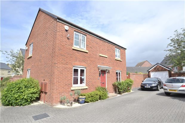 Thumbnail Detached house for sale in Cannon Corner, Brockworth, Gloucester