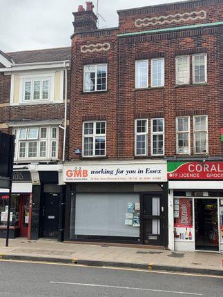 Thumbnail Retail premises for sale in Duke Street, Chelmsford