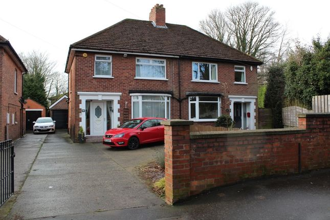 Thumbnail Semi-detached house for sale in Sandown Road, Ballyhackamore, Belfast