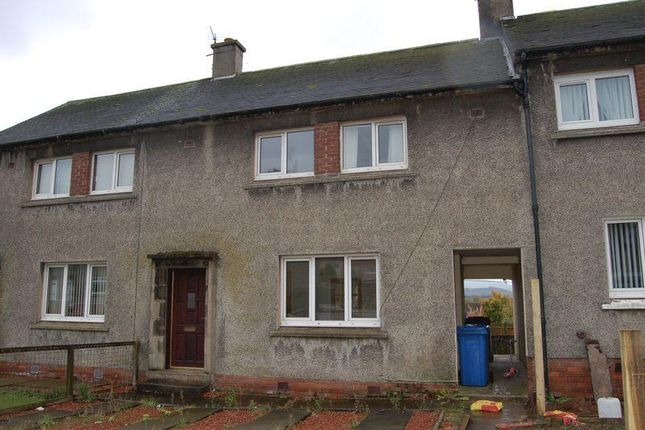 Thumbnail Terraced house to rent in Rosemount Crescent, Carstairs, South Lanarkshire