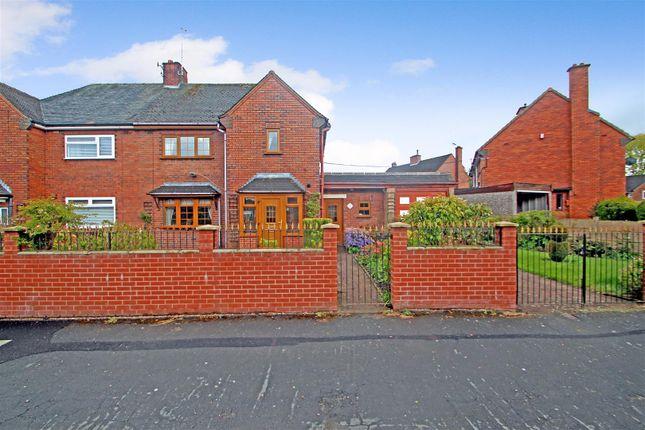 Princess Drive Weston Coyney Stoke On Trent St3 3 Bedroom Semi Detached House For Sale 58483419 Primelocation