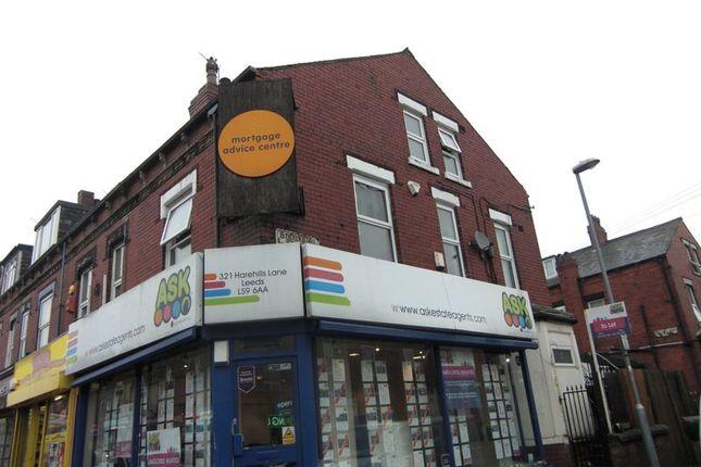 Thumbnail Flat to rent in Hampton Crescent, Long Close Lane, Leeds