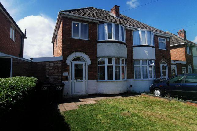 Thumbnail Property to rent in Church Road, Sheldon, Birmingham