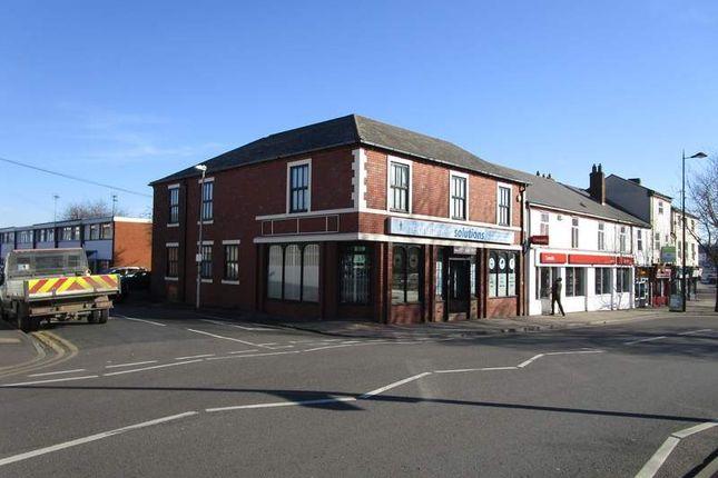 Thumbnail Office for sale in 66 - 68 Birmingham Street Oldbury, West Midlands
