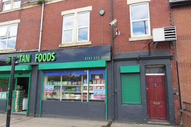 Thumbnail Maisonette to rent in West Road, Fenham