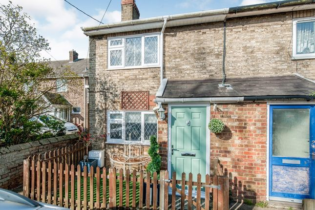 Thumbnail End terrace house for sale in School Road, Elmswell, Bury St. Edmunds