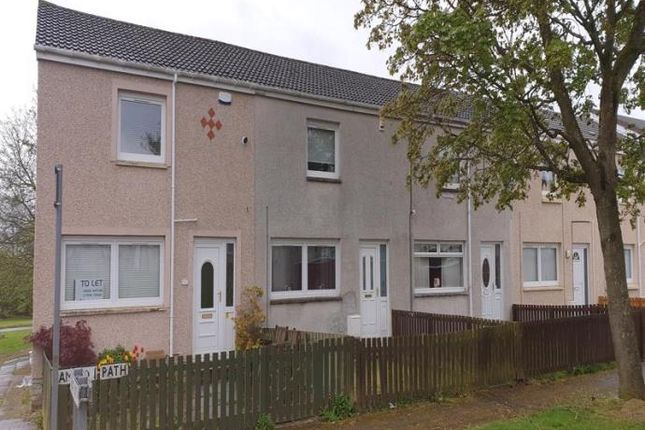 Thumbnail Flat to rent in Cameron Path, Larkhall