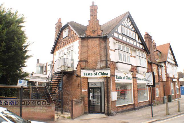 Thumbnail Maisonette to rent in West Park, Mottingham