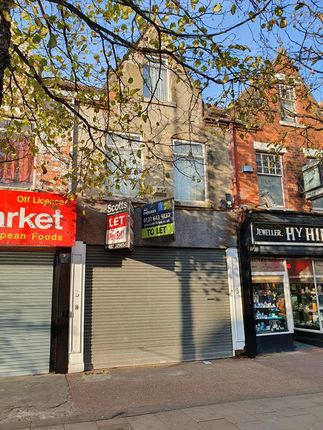 Thumbnail Retail premises to let in Hessle Road, Hull