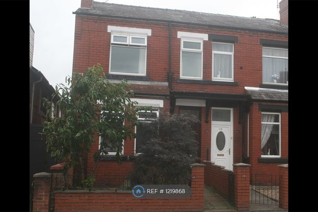 3 bed end terrace house to rent in Gidlow Lane, Wigan WN6