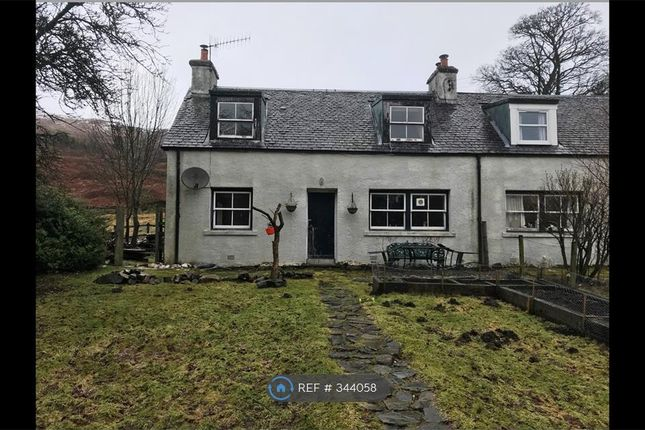 Thumbnail Semi-detached house to rent in Gallin, Aberfeldy