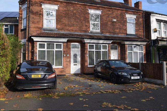 Thumbnail Semi-detached house to rent in Holly Lane, Erdington, Birmingham