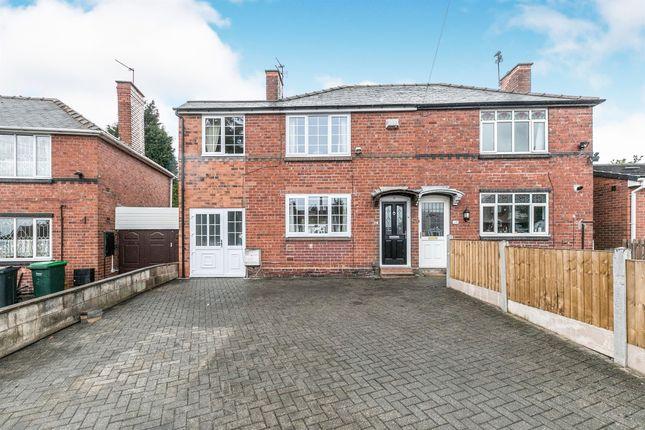 Thumbnail Semi-detached house for sale in Mincing Lane, Rowley Regis