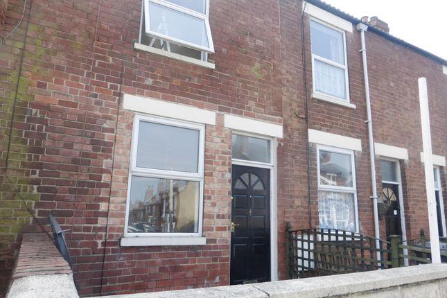 Thumbnail Terraced house to rent in Nottingham Road, Ilkeston