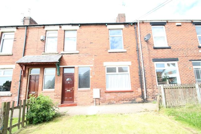 Thumbnail Terraced house for sale in Fife Street, Murton, Seaham