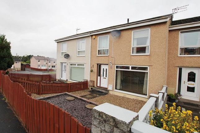 Thumbnail Property for sale in Greenmount Drive, Shieldhill, Falkirk