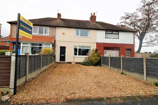 Thumbnail Terraced house for sale in Watchyard Lane, Formby, Liverpool