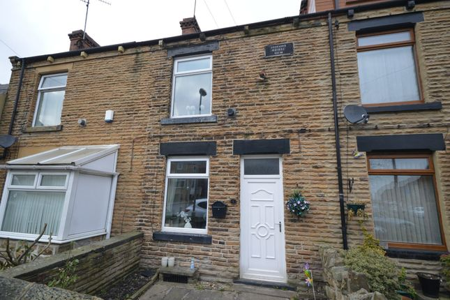 Thumbnail Terraced house to rent in Mill Lane, East Ardsley, Wakefield