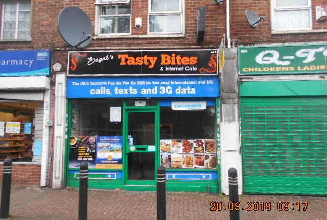 Retail premises to let in Coventry Road, Small Heath