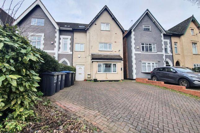 Thumbnail End terrace house for sale in Sandon Road, Edgbaston, Birmingham