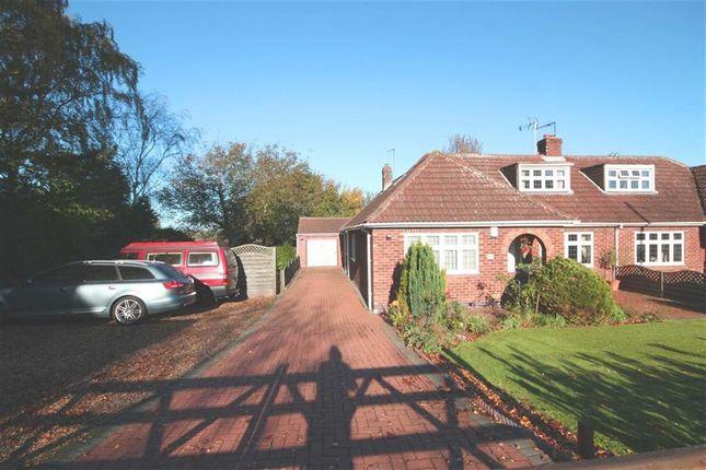 Thumbnail Semi-detached bungalow for sale in Ollerton Road, Tuxford, Nottinghamshire