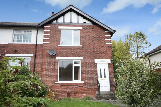 Thumbnail Property to rent in Broadway, Horsforth, Leeds