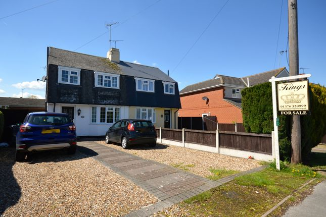 Thumbnail Semi-detached house for sale in Baddow Hall Crescent, Great Baddow, Chelmsford