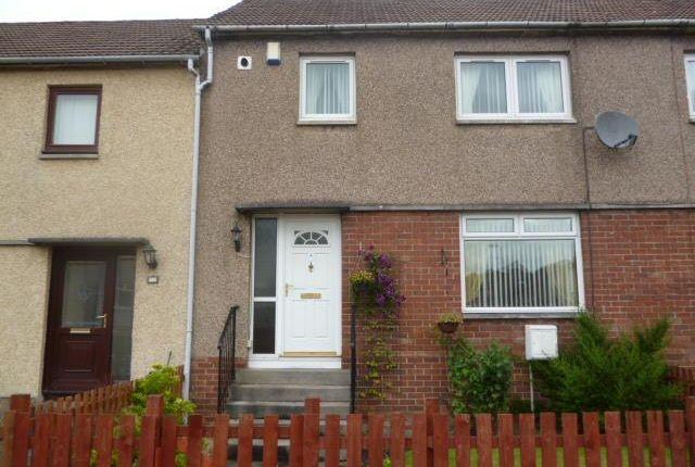Thumbnail Terraced house to rent in Polkemmet Drive, Harthill, Shotts