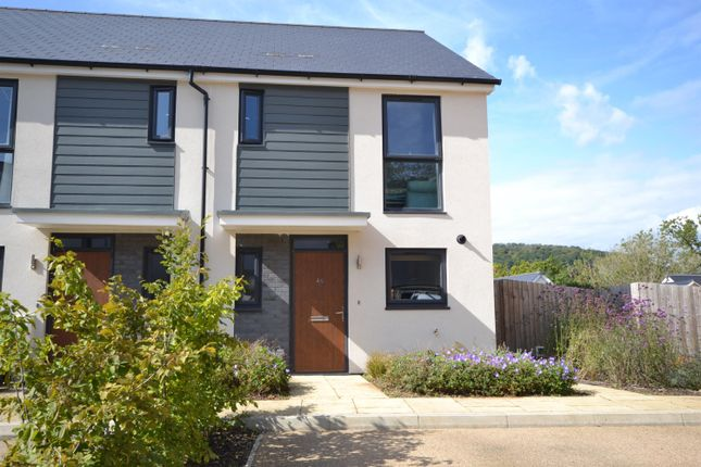 Thumbnail End terrace house for sale in Budding Way, Dursley