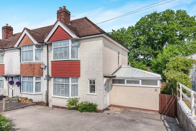 2 bed end terrace house for sale in St. Peters Rise, Headley Park, Bristol