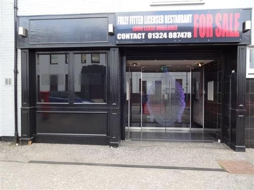 Thumbnail Leisure/hospitality for sale in Falkirk, Stirlingshire