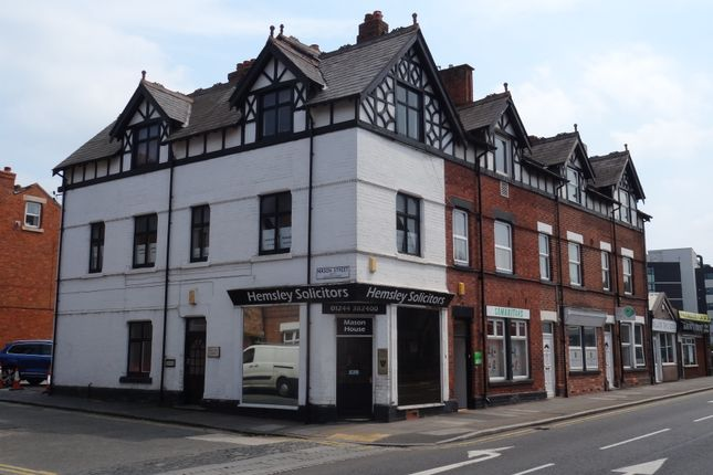Thumbnail Office for sale in Upper Northgate Street, Chester
