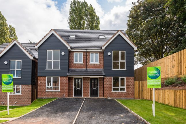 Thumbnail Semi-detached house for sale in Bower Lane, Rugeley