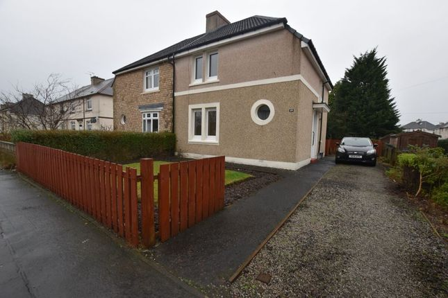 Thumbnail Semi-detached house to rent in Airlie Drive, Bellshill