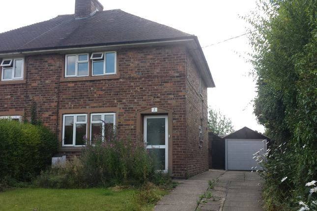 Thumbnail Semi-detached house to rent in School Lane, Colston Bassett