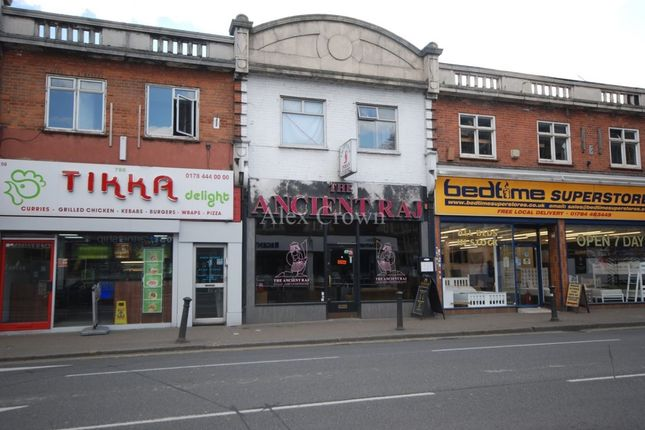 Retail premises for sale in High Street, Staines