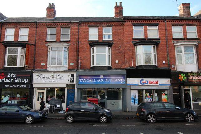 Thumbnail Duplex to rent in Aigburth Road, Aigburth