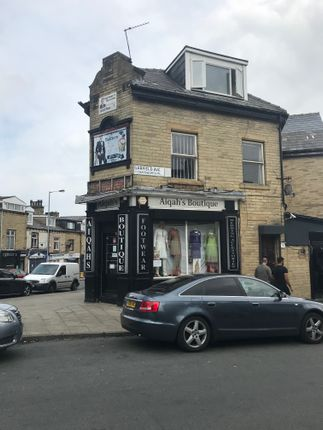 Thumbnail Terraced house for sale in Oak Lane, Bradford