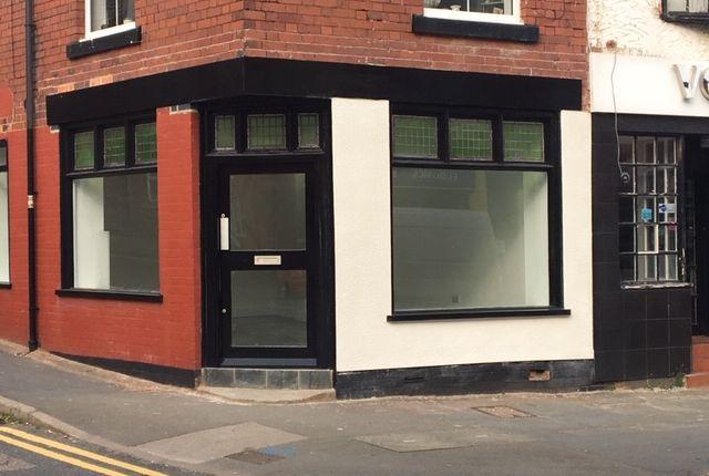 Thumbnail Retail premises to let in Stadon Road, Anstey