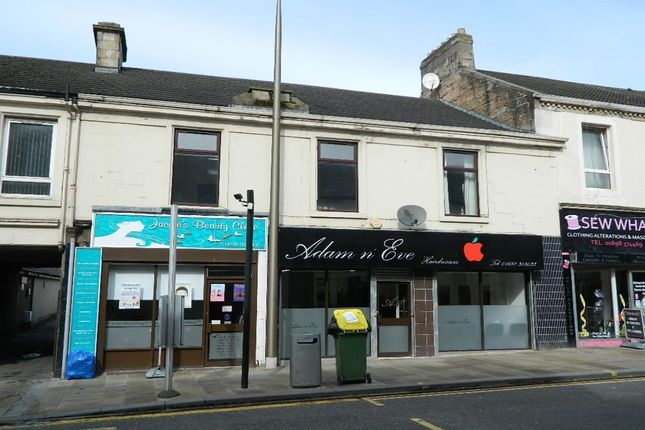 Thumbnail Flat for sale in Caledonian Road, Wishaw