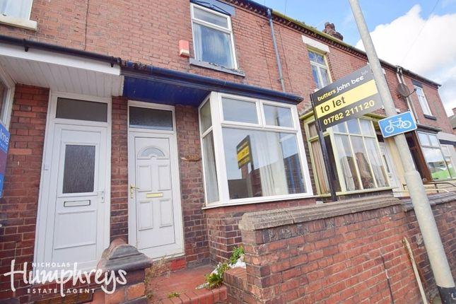 Thumbnail Terraced house to rent in Leek Road, Hanley