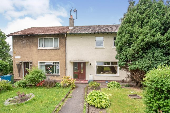 Thumbnail End terrace house for sale in Kinalty Road, Glasgow