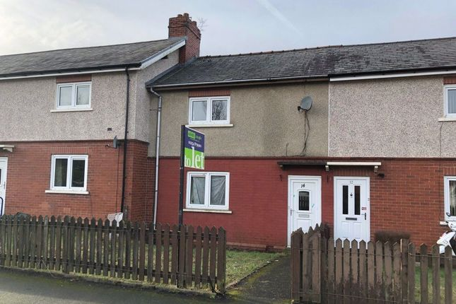 Thumbnail Terraced house to rent in Beech Grove, Oswaldtwistle, Accrington