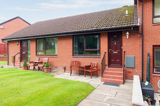 Thumbnail Terraced house for sale in Bullwood Court, Glasgow